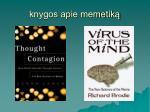knygos apie memetik1