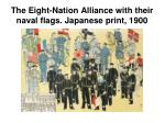the eight nation alliance with their naval flags japanese print 1900