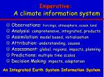imperative a climate information system