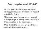 great leap forward 1958 60