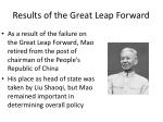 results of the great leap forward2
