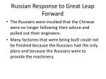 russian response to great leap forward