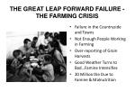 the great leap forward failure the farming crisis