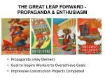 the great leap forward propaganda enthusiasm