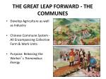 the great leap forward the communes