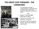 the great leap forward the communes1