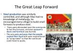 the great leap forward5