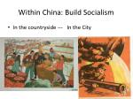 within china build socialism