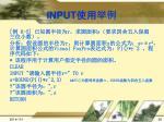 input1