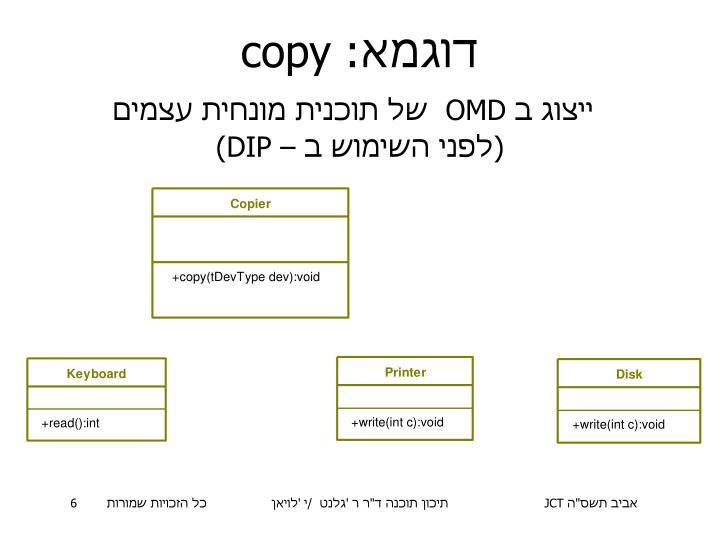 דוגמא: