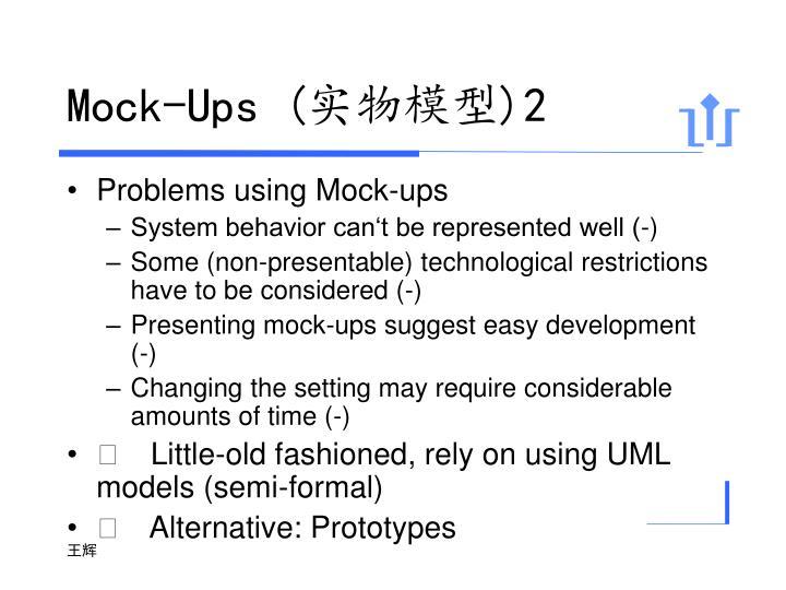Mock-Ups (