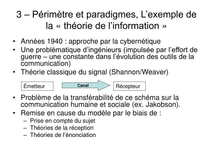 3 – Périmètre et paradigmes, L'exemple de la «théorie de l'information»