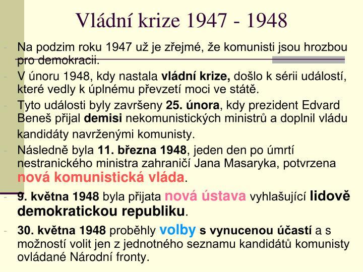 Vládní krize 1947 - 1948