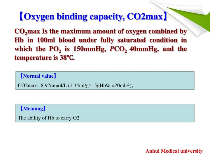 【Oxygen binding capacity, CO2max】