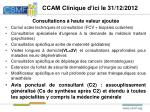 ccam clinique d ici le 31 12 2012