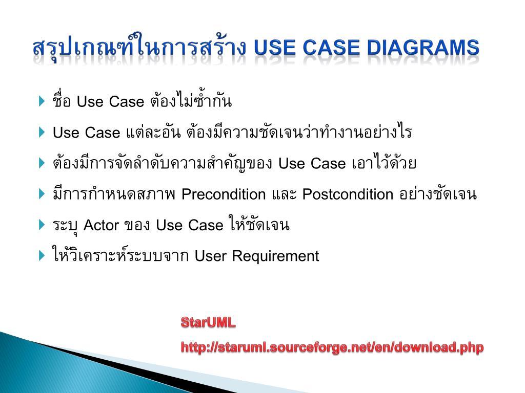 Ppt - Class Diagram Powerpoint Presentation