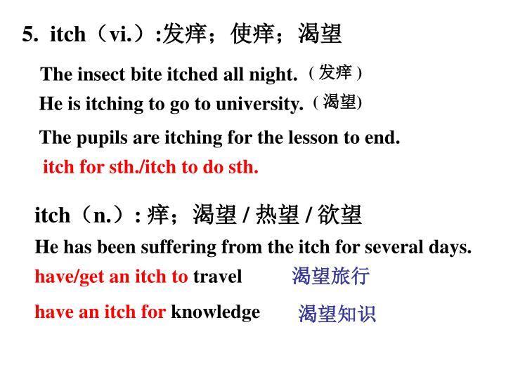 5.  itch