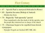 first century4
