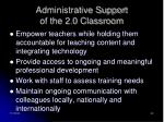 administrative support of the 2 0 classroom