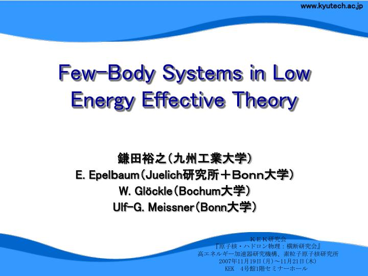 Few body systems in low energy effective theory