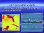 ncview model output