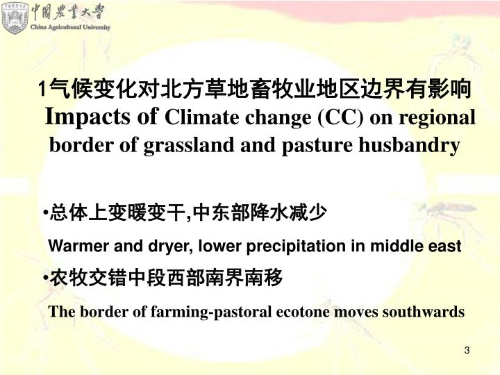 1 impacts of climate change cc on regional border of grassland and pasture husbandry