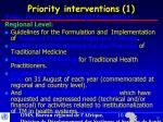 priority interventions 1