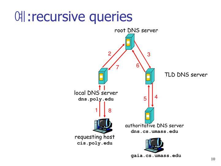 root DNS server
