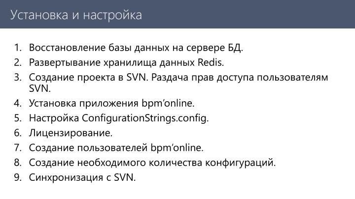 Восстановление базы данных на сервере БД.