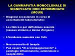 la gammapatia monoclonale di significato non determinato mgus