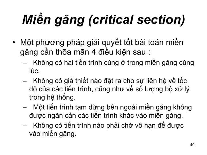 Miền găng (critical section)