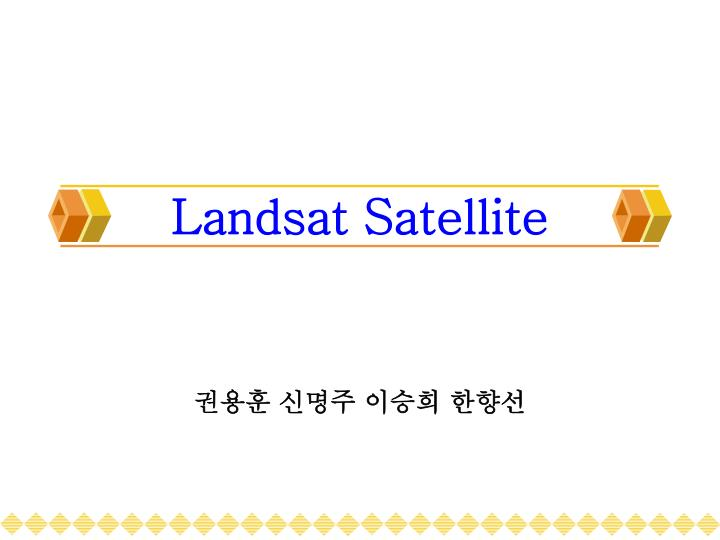 landsat satellite n.
