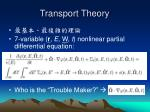 transport theory