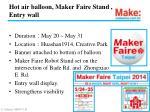 hot air balloon maker faire stand entry wall