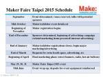 maker faire taipei 2015 schedule