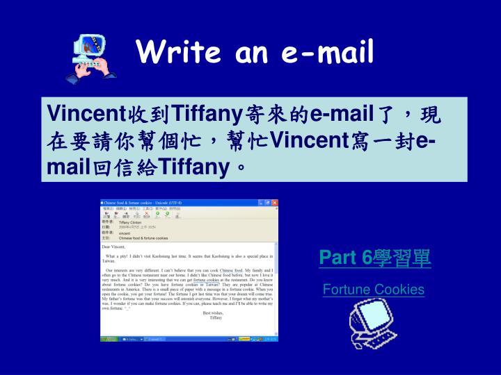 Write an e-mail