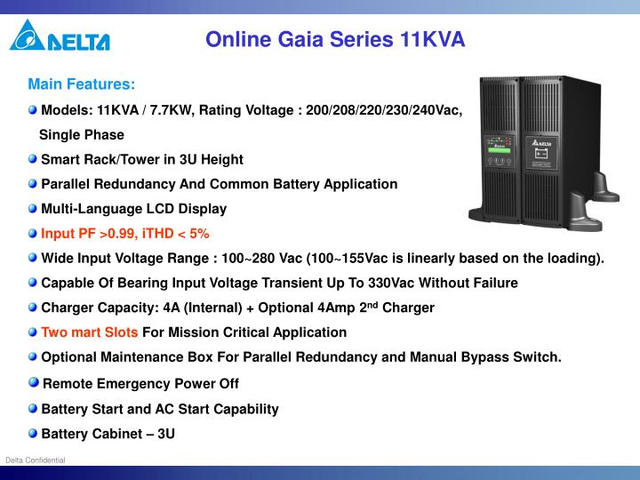 Online Gaia Series 11KVA