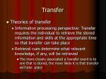 transfer7