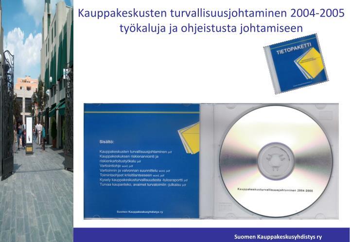 Kauppakeskusten turvallisuusjohtaminen 2004-2005