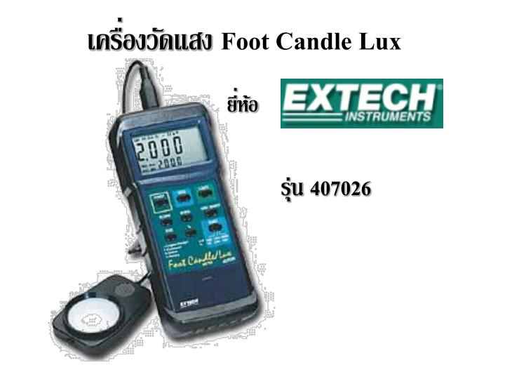 foot candle lux n.