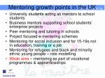 mentoring growth points in the uk