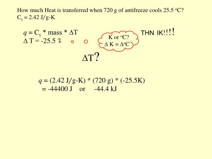 How much Heat is transferred when 720 g of antifreeze cools 25.5