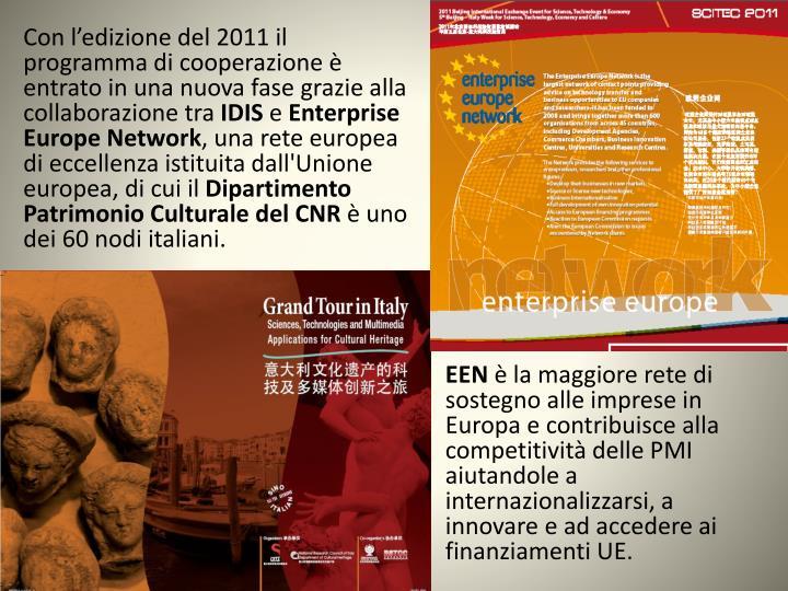 Con l'edizione del 2011 il programma di cooperazione è entrato in una nuova fase grazie alla collaborazione tra