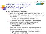 what we heard from the eab tac last year ii