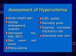 assessment of hypervolemia