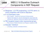 wbs 2 10 baseline outreach components in nsf request