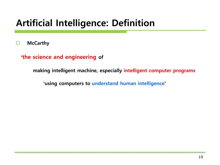 artificial intelligence identification and description of the issue The robot would also regularly scan radio frequency identification united nations to issue policy to in military artificial intelligence and.