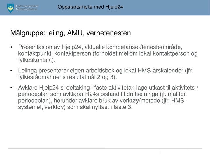 Oppstartsmøte med Hjelp24