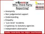 why third party reporting