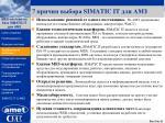 7 simatic it